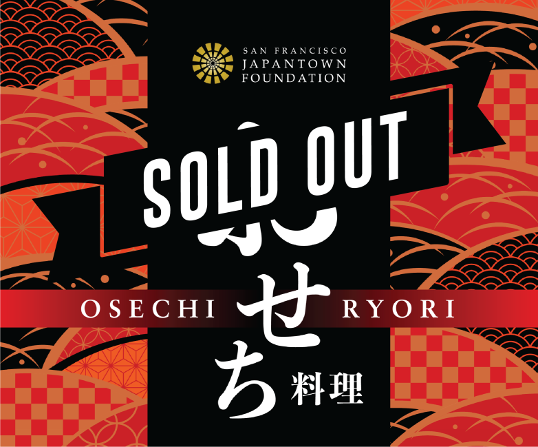 osechi_sold_out